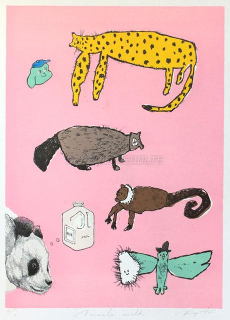 Animal milk