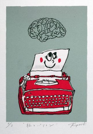 脳とパソコン