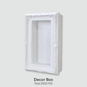 立体フレーム Decor Box (200x100)