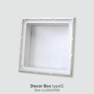 Decor Box typeG サイズLL