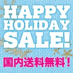 Happy Holiday Sale!
