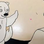 Departure: 「シロクマの親子」西谷拓磨