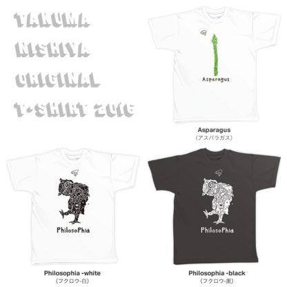 西谷拓磨 T-shirt 2016