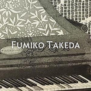 武田史子 Fumiko Takeda