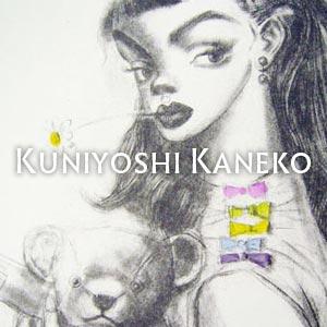 金子國義 Kuniyoshi Kaneko