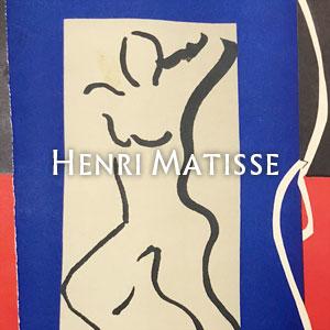 アンリ・マティス Henri Matisse