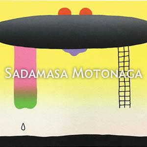 元永定正 Sadamasa Motonaga