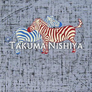 西谷拓磨 Takuma Nishiya