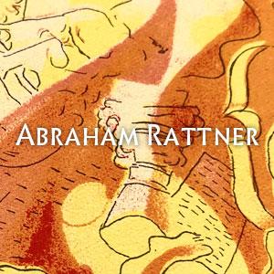 アブラハム・ラットナー Abraham Rattner