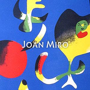 ジョアン・ミロ Joan Miro