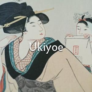 浮世絵・復刻版 ukiyoe